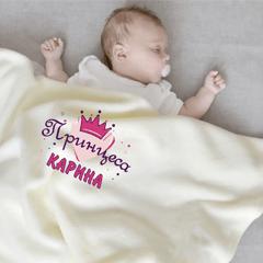 Одеяла с име на детето