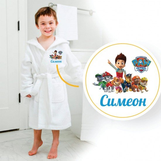 Детски халат с персонален печат име на Вашето дете Paw Patrol 1-12 г. - Халати за деца