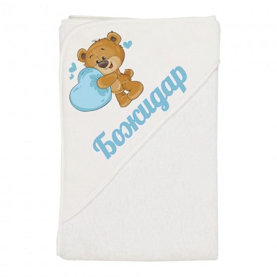 Бебешка хавлия за баня или сет от 2 хавлии с име на Вашето дете - Хавлии за деца
